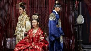 Empress Gi