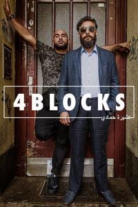 4 Bloky