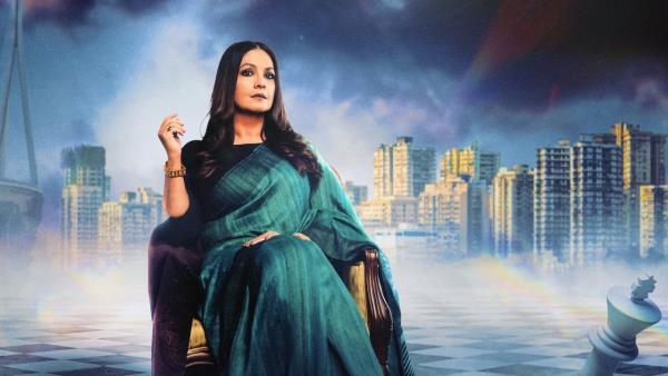 Ženy z Bombaje