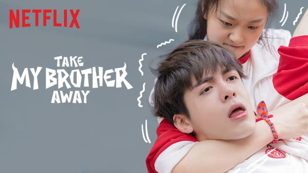 take-my-brother-away
